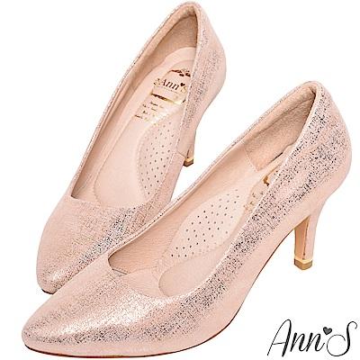 Ann'S輕熟名媛3D氣墊閃耀羊皮尖頭高跟鞋-玫瑰金