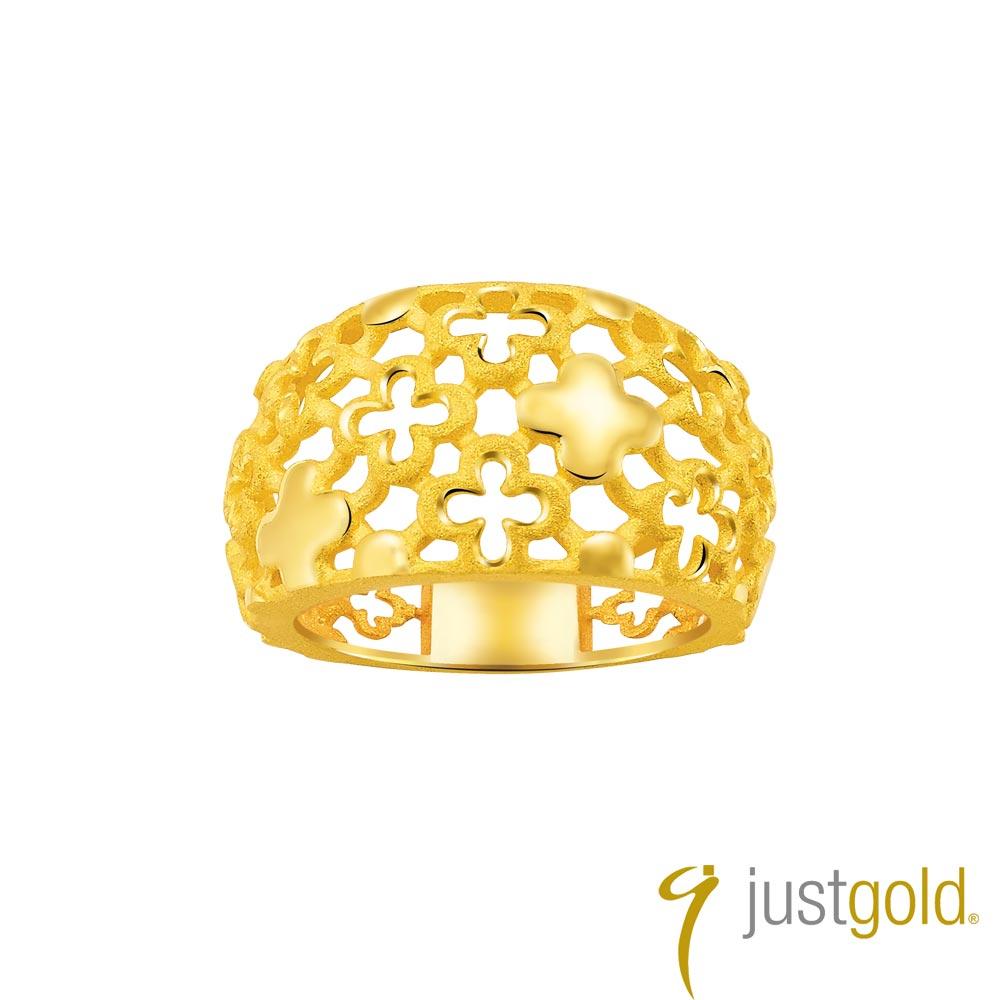 鎮金店Just Gold 繁花盛放系列 黃金戒指
