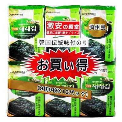 (活動)激安殿堂 竹鹽海苔(4.5gx12包)