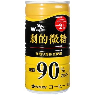 伊藤園 W咖啡-濃郁(180g)