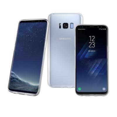 LUCCIDA Samsung Galaxy S8 超薄透明軟式保護套