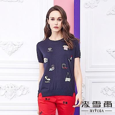 麥雪爾 純棉時尚女人刺繡針織-藍