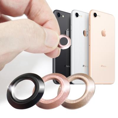 AISURE iPhone 8  i8 4.7吋 鏡頭保護圈 (2入一組)