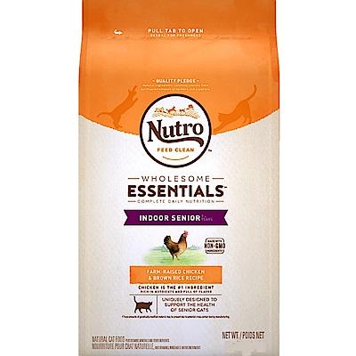 美士 全護營養系列-室內熟齡貓化毛配方 (農場鮮雞+糙米) 3磅 兩包組