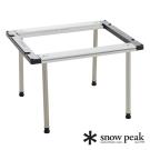 snow peak CK-166 IGT  W 框架組-400
