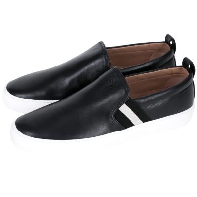 BALLY HERALD 經典織帶拼接小羊皮休閒便鞋(深藍色)