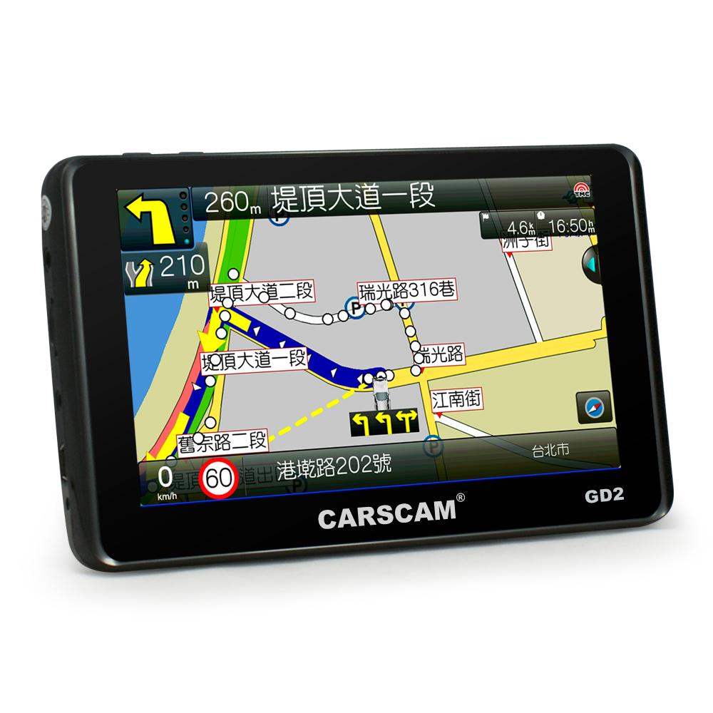 [快]CARSCAM GD2 行車記錄測速GPS衛星導航機