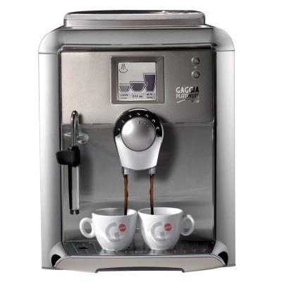 義大利GAGGIA PLATINUM VISION全自動咖啡機(HG7240)