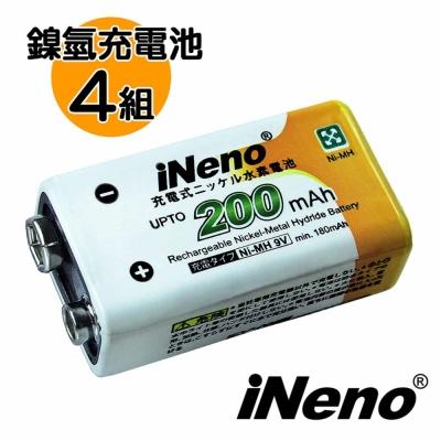 【iNeno】9V/200mAh鎳氫充電電池(4入)