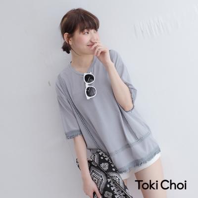 東京著衣 鏤空織紋拼接流蘇上衣(共二色)
