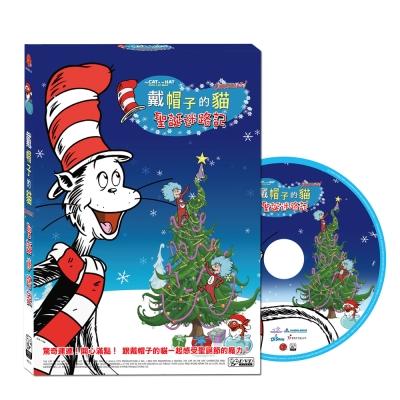 戴帽子的貓~聖誕迷路記 DVD