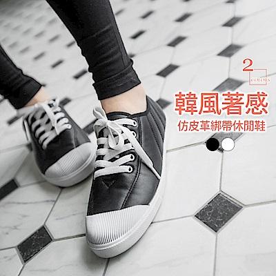 韓系質感仿皮革綁帶休閒鞋/平底鞋.2色-OB大尺碼