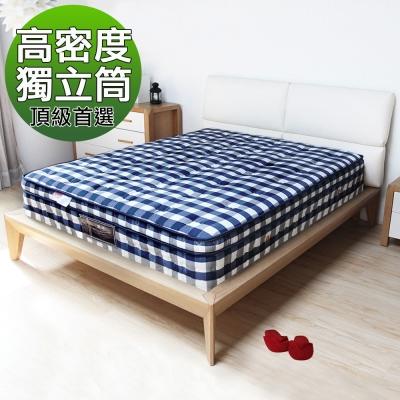 Pathfinder派菲德 藍寶石格紋舒適記憶三線獨立筒床墊-雙人加大6尺