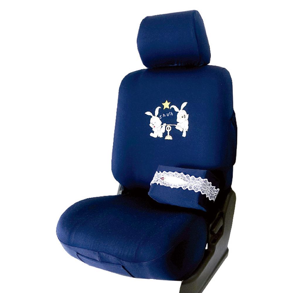 【葵花】量身訂做-汽車椅套-布料-萊卡雙兔-雙前座