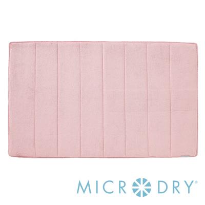 Microdry 時尚地墊 舒適記憶綿浴墊【粉玫瑰/ L】(53x86cm)