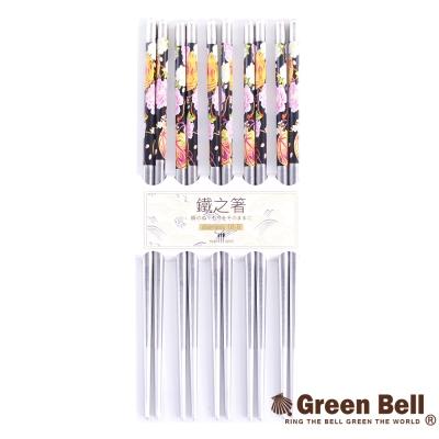 GREEN BELL綠貝 日式304不鏽鋼花筷-黑底大花(5雙/組)