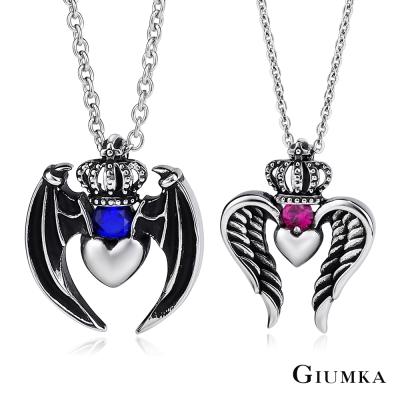 GIUMKA對墜 聖魔之戀珠寶白鋼情人對鍊-銀色