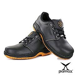 PAMAX 帕瑪斯【防穿刺止滑安全鞋】休閒型防滑工作鞋、專利止滑鞋
