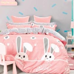 Ania Casa 粉紅兔 單人三件式 100%精梳棉 台灣製 床包被套純棉三件組