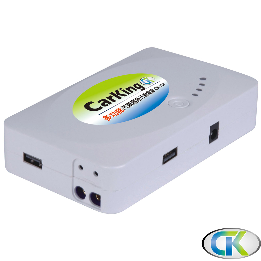 Carking CK-120 12000mAh多功能汽車應急啟動行動電源