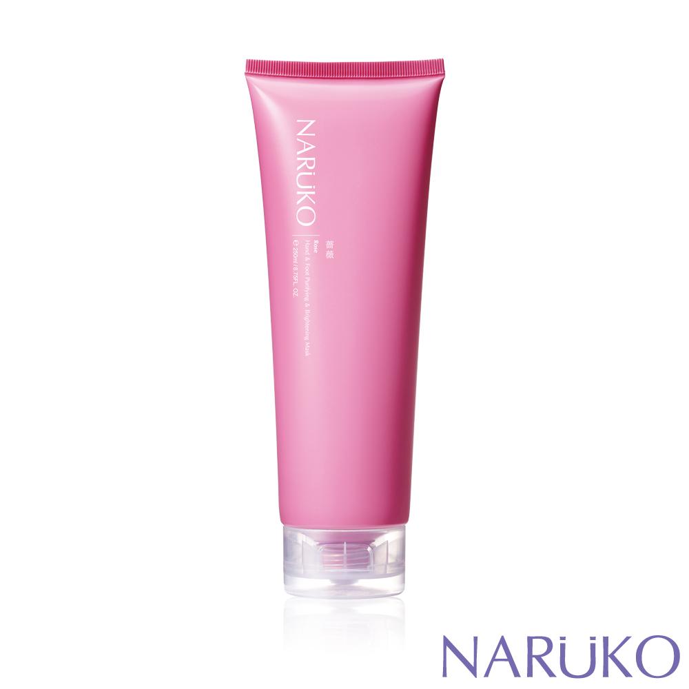 NARUKO牛爾 薔薇嫩白無瑕淨化膜手足專用 250ml