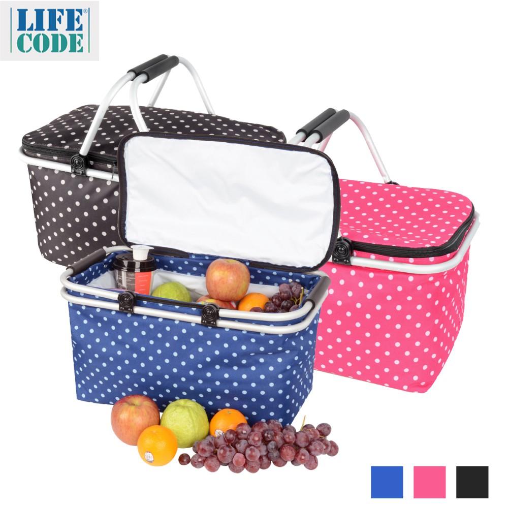 LIFECODE《點點風》鋁合金折疊保冰袋/野餐提籃-3色可選