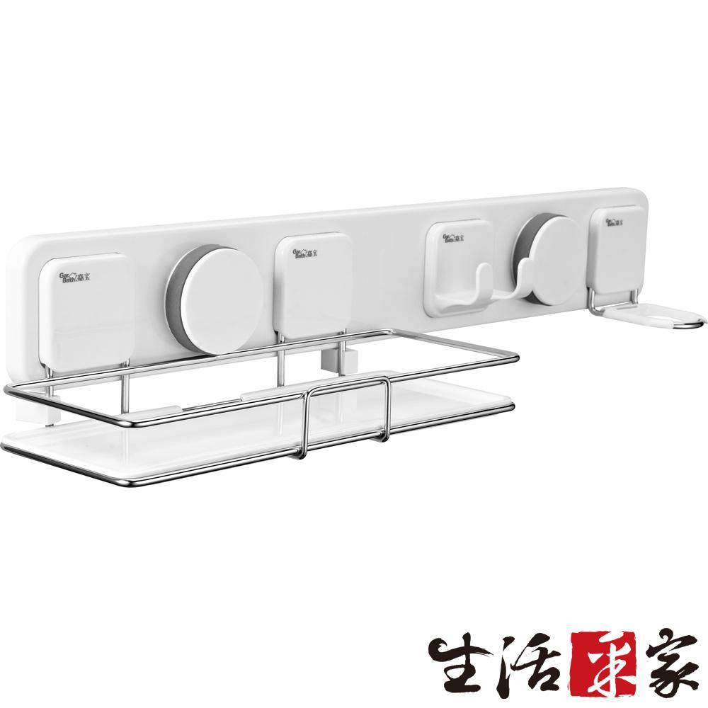 【生活采家】GarBath吸盤系列衛浴時尚沐浴用品吊掛架