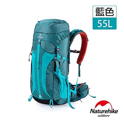 Naturehike 55+5L 云徑重裝登山後背包 自助旅行包 藍色