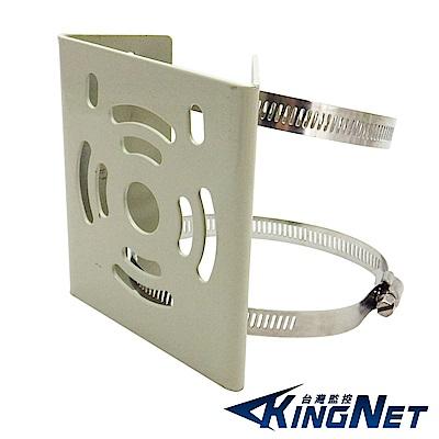 監視器配件 - KINGNET 加強63CM 監視器路燈支架夾具 水泥電線桿專用夾具