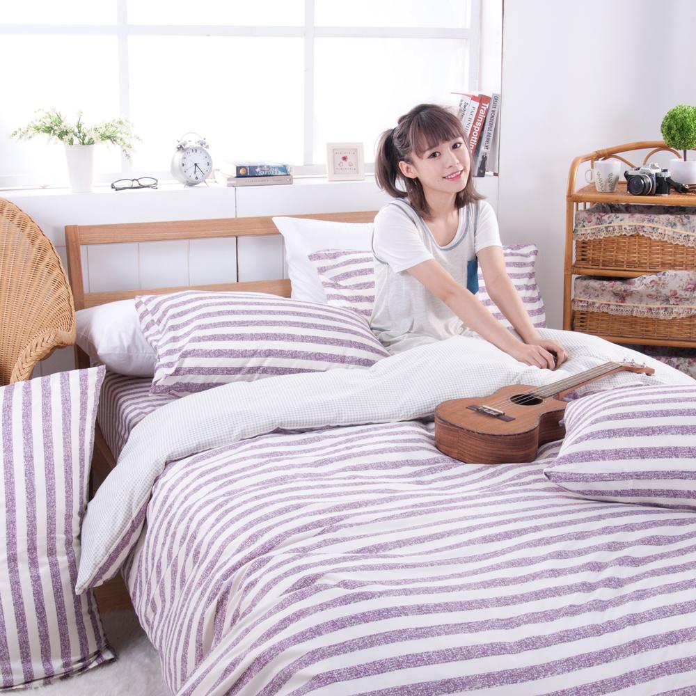 日本濱川佐櫻-慢活.紫 活性無印風加大四件式被套床包組