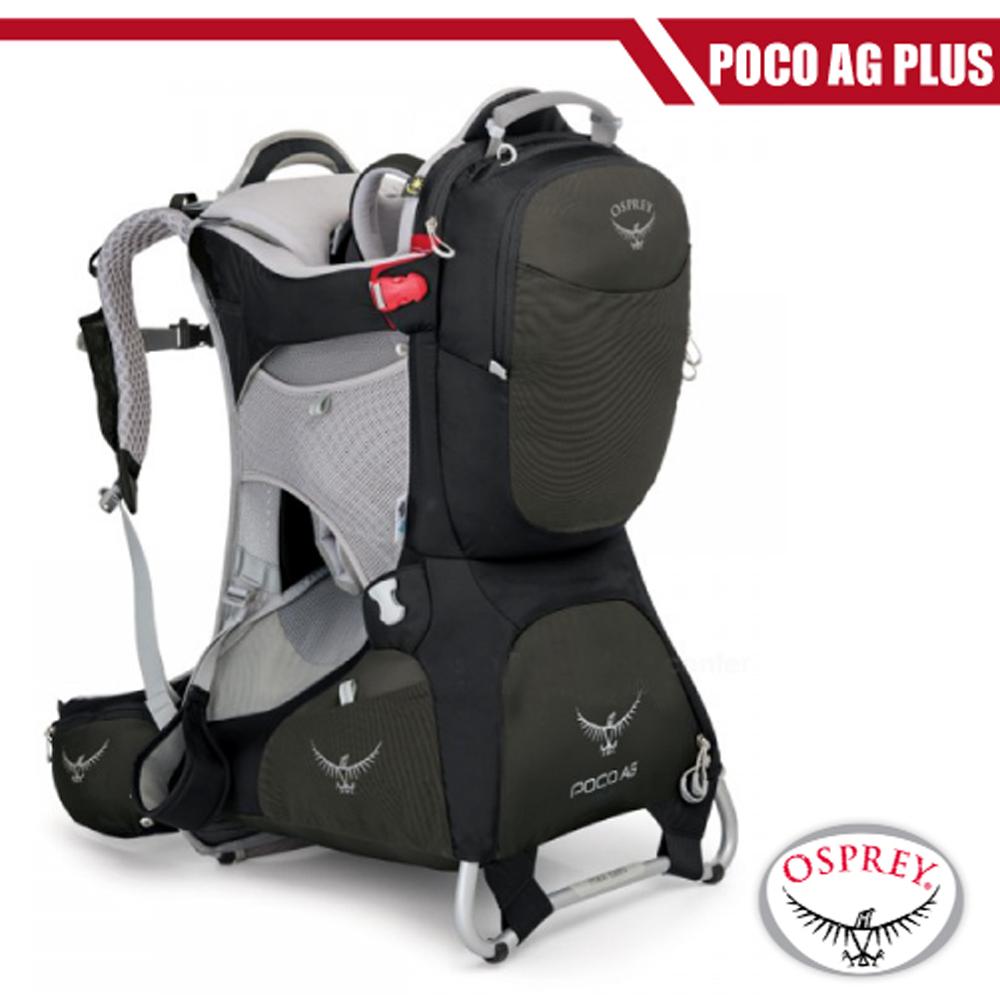 OSPREY新款Poco AG Plus 26L鋁合金嬰兒背架背包黑R