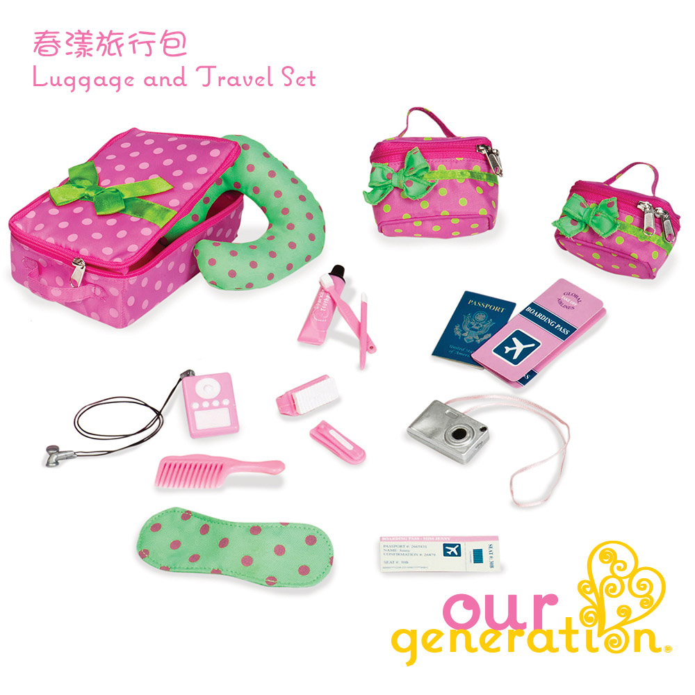 Our generation 春漾旅行包 (3Y+)