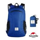 Naturehike 18L云雁超輕量防水摺疊後背包 攻頂包 藍色-急