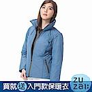 zuzai 自在雲曦系列蓄熱絨高領外套-女-淺藍色