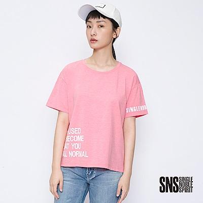 SNS 自主當道潮流字母設計純色上衣(3色)