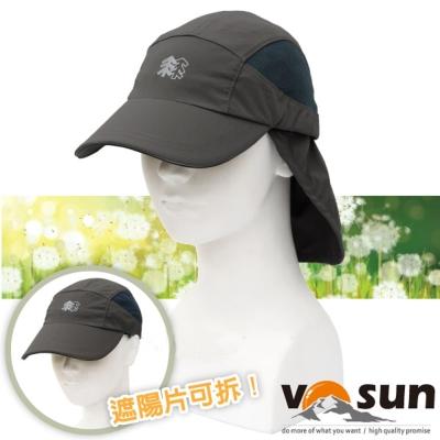【VOSUN】經典時尚透氣兩用遮陽防曬帽子_黑灰