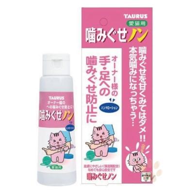 日本金牛座 貓咪刺激性軟膏 100ml 1入