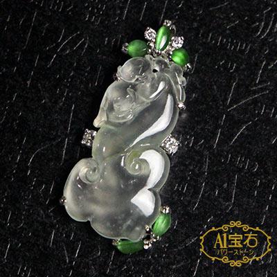 A1寶石  收藏級-玻璃種翡翠放光如意頂級木拿真鑽墜飾 附證書