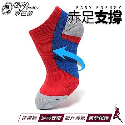 蒂巴蕾 赤足支撐 女 運動運律襪