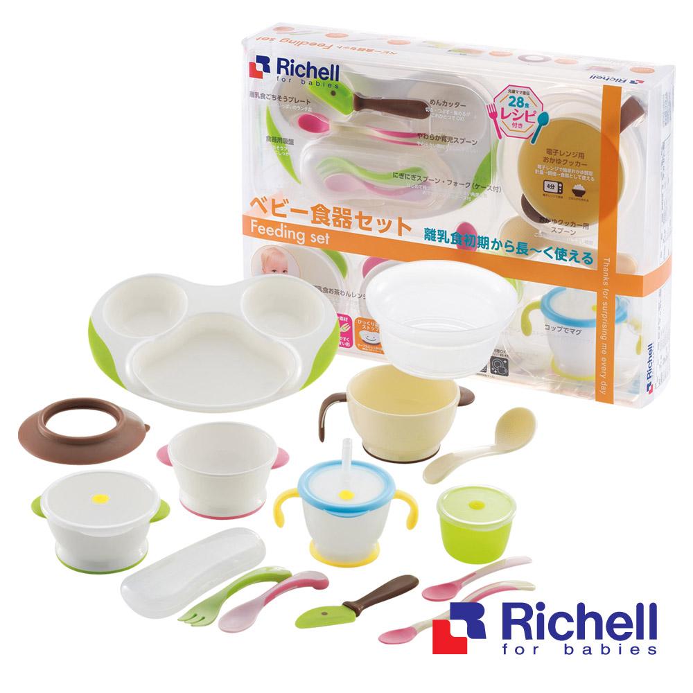 Richell日本利其爾 ND 豪華餐具組禮盒