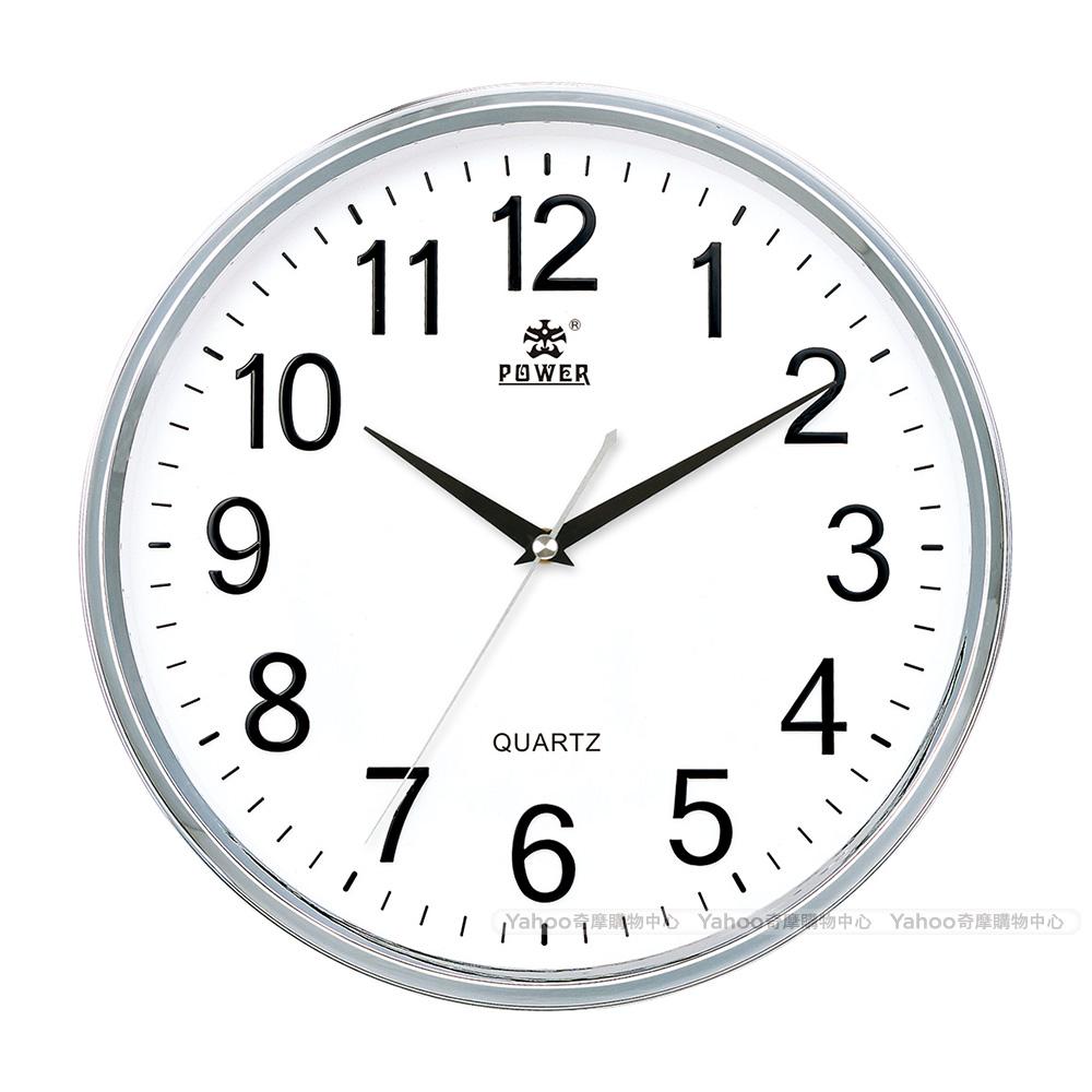 POWER霸王鐘錶-靜音簡約掛鐘-閃耀銀PW-802-WKS-30CM