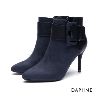 達芙妮DAPHNE 短靴-皮帶釦拼接絨布尖頭細高跟踝靴-深藍