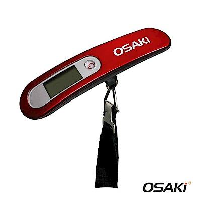 OSAKI液晶行李秤OS-ST605