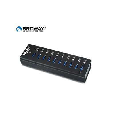 BROWAY 極速 USB3.0 10埠 5Gbps 集線器 全鋁合金
