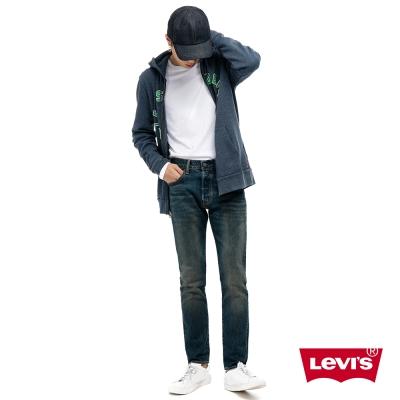 Levis 男款 上寬下窄 501Taper 排扣牛仔長褲 作舊 彈性布料