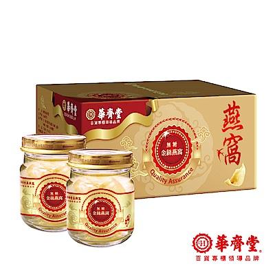 華齊堂 無糖金絲燕窩(75mlx6入)1盒