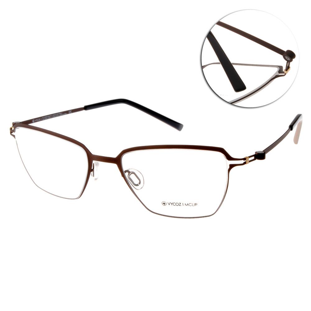VYCOZ眼鏡 完美創新/咖啡#TOMS BRNBN