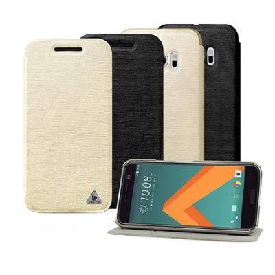 LUCCIDA HTC 10 雨絲紋立架側掀皮套