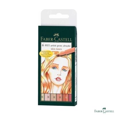 Faber-Castell PITT 藝術筆 皮膚色系(軟毛筆頭)