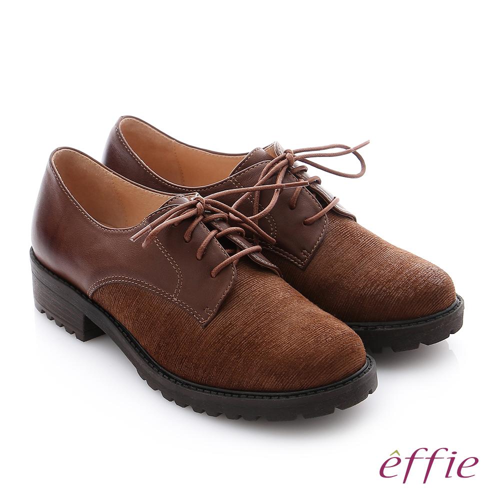 effie 個性美型 仿麂皮絨拼接牛皮休閒鞋 茶色